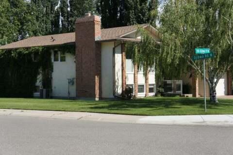 House for sale at 201 Ojibwa Pl W Lethbridge Alberta - MLS: A1015691
