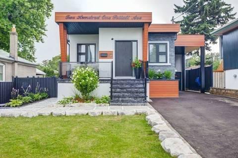 House for sale at 201 Pellatt Ave Toronto Ontario - MLS: W4646965