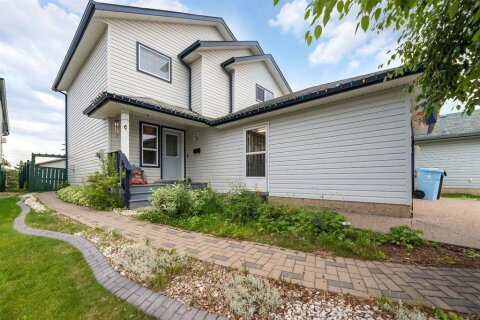 House for sale at 201 Smallwood St Fort Mcmurray Alberta - MLS: A1017082