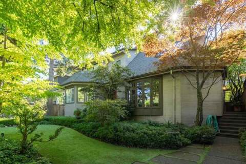 Townhouse for sale at 2016 13th Ave W Vancouver British Columbia - MLS: R2501946
