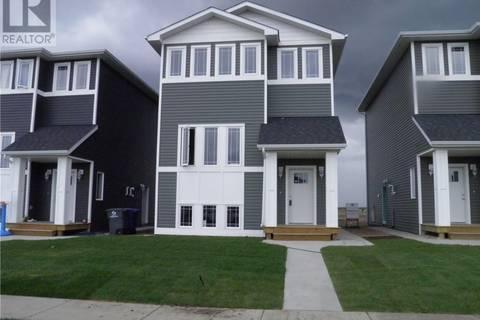 House for sale at 2018 Kensington Rd Saskatoon Saskatchewan - MLS: SK777322