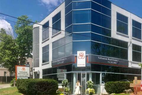 Commercial property for lease at 175 Willowdale Ave Apartment 202 Toronto Ontario - MLS: C4753669