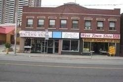 Commercial property for lease at 1969 Weston Rd Apartment 202 Toronto Ontario - MLS: W4700171