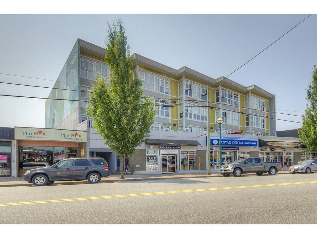 Sold: 202 - 20238 Fraser Highway, Langley, BC