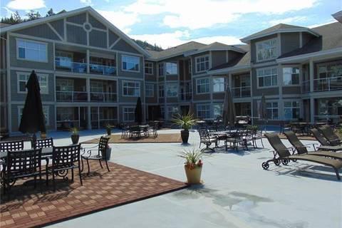 Condo for sale at 302 Mara Lake Ln Unit 202 Sicamous British Columbia - MLS: 10164388