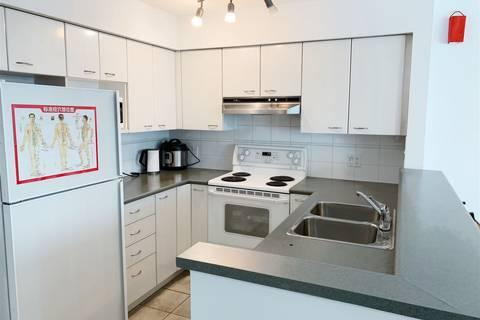 Condo for sale at 6088 Willingdon Ave Unit 202 Burnaby British Columbia - MLS: R2348718