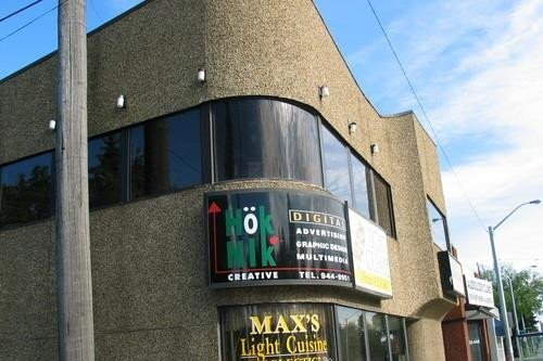 Commercial property for lease at 7809 109 St NW Apartment 202 Edmonton Alberta - MLS: E4220569