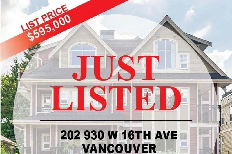 Buliding: 930 West 16th Avenue, Vancouver, BC