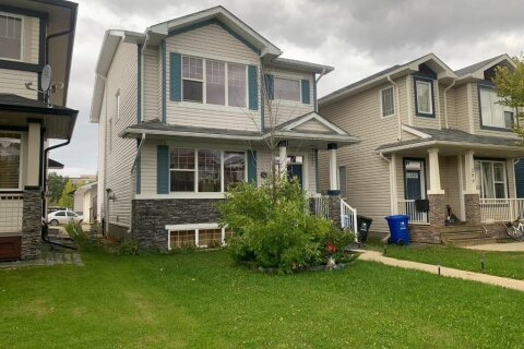 House for sale at 202 Grouse Wy Fort Mcmurray Alberta - MLS: A1036171