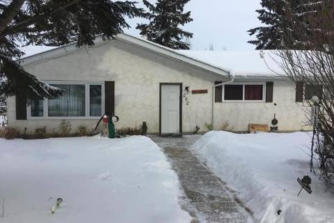 House for sale at 202 James St Bittern Lake Alberta - MLS: E4145059