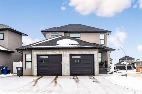 House for sale at 202 Mahabir Ct Saskatoon Saskatchewan - MLS: SK796106