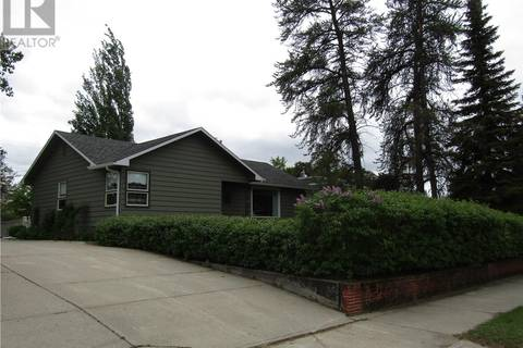 House for sale at 202 Maple Rd E Nipawin Saskatchewan - MLS: SK776117