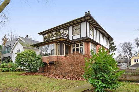 House for sale at 2020 Mcnicoll Ave Vancouver British Columbia - MLS: R2402256
