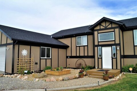 House for sale at 202039 261 Other Rural Vulcan County Alberta - MLS: A1028790