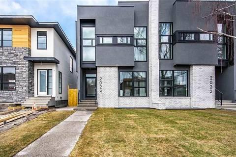 2024 44 Avenue Southwest, Calgary | Image 2