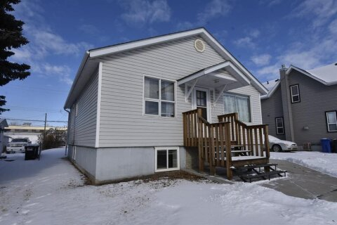 House for sale at 2026 18 Ave Didsbury Alberta - MLS: C4287372