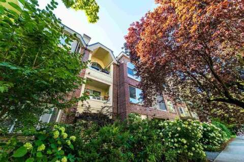 Condo for sale at 1230 Haro St Unit 203 Vancouver British Columbia - MLS: R2469688
