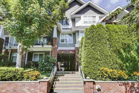Townhouse for sale at 1567 Grant Ave Unit 203 Port Coquitlam British Columbia - MLS: R2513303