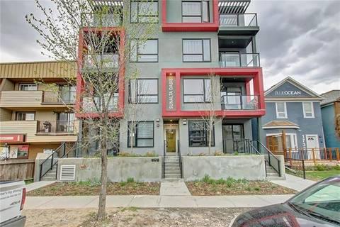 203 - 1734 11 Avenue Southwest, Calgary | Image 1