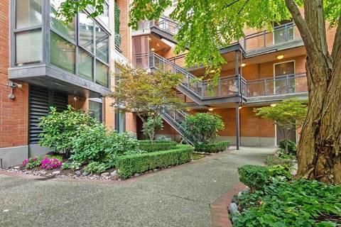 203 - 212 Davie Street, Vancouver | Image 1