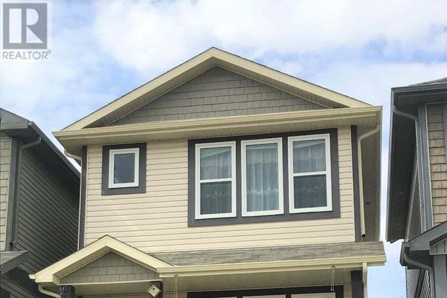 House for sale at 315 Hampton Cir Unit 203 Saskatoon Saskatchewan - MLS: SK810806