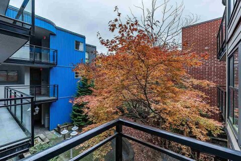 Condo for sale at 874 6th Ave W Unit 203 Vancouver British Columbia - MLS: R2517298