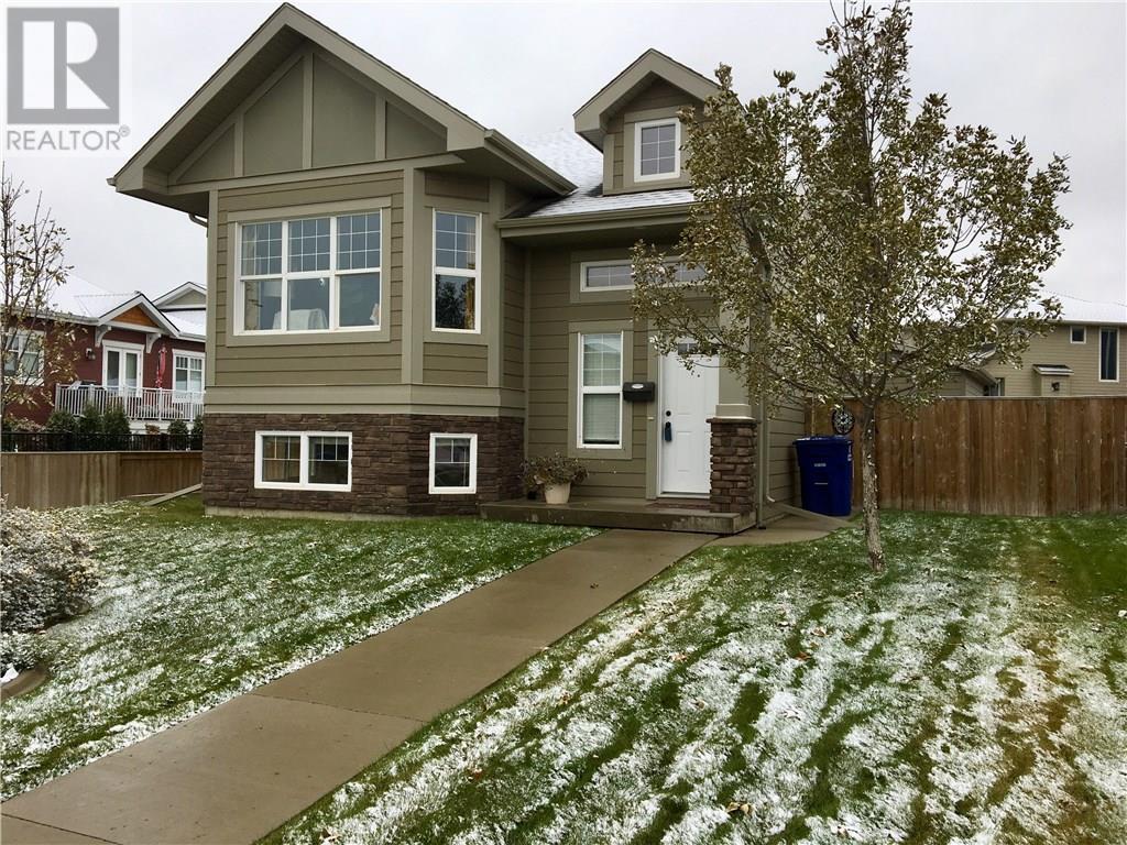 Removed: 203 Meadows Boulevard, Saskatoon, SK - Removed on 2018-11-23 04:39:13