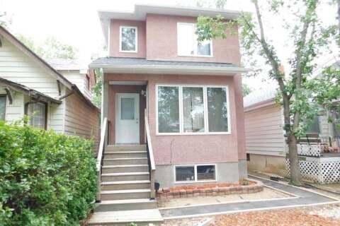 House for sale at 2035 Wallace St Regina Saskatchewan - MLS: SK816957