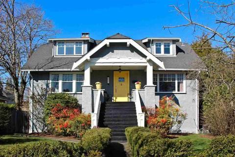 2037 44th Avenue W, Vancouver   Image 1