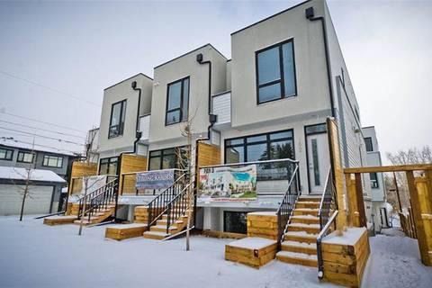 204 - 24 1616 Avenue Northwest, Calgary   Image 2