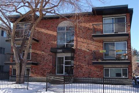 204 - 2503 17 Street Southwest, Calgary   Image 1