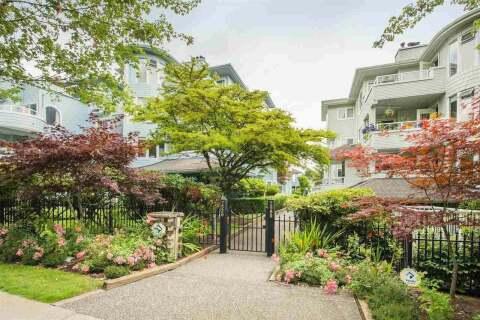 204 - 7520 Columbia Street, Vancouver | Image 1