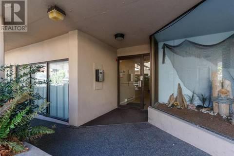 Condo for sale at 755 Hillside Ave Unit 204 Victoria British Columbia - MLS: 412334
