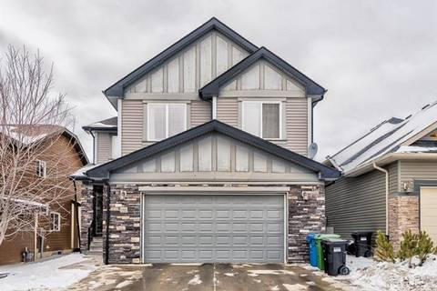 House for sale at 204 Panatella Vw Northwest Calgary Alberta - MLS: C4285597