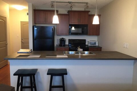 Condo for sale at 204 Sparrow Hawk Dr Fort Mcmurray Alberta - MLS: A1047028
