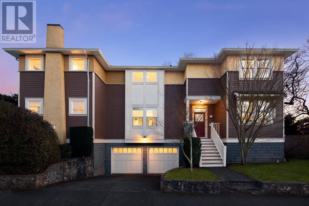 House for sale at 2041 Granite St Victoria British Columbia - MLS: 415652