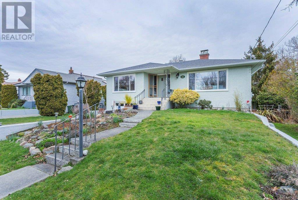 House for sale at 2048 Allenby St Victoria British Columbia - MLS: 416995