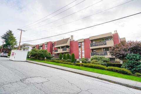 Condo for sale at 1040 Fourth Ave Unit 205 New Westminster British Columbia - MLS: R2510329