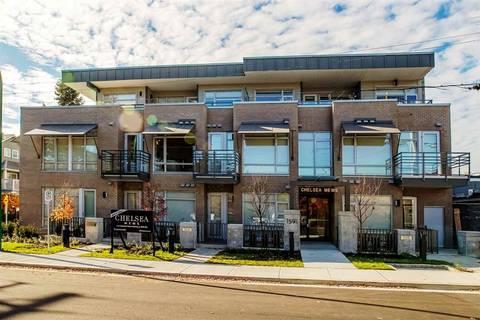 205 - 1591 Bowser Avenue, North Vancouver | Image 1