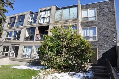 205 - 2130 17 Street Southwest, Calgary | Image 1