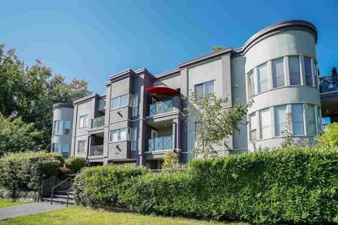 Condo for sale at 2345 Central Ave Unit 205 Port Coquitlam British Columbia - MLS: R2485926