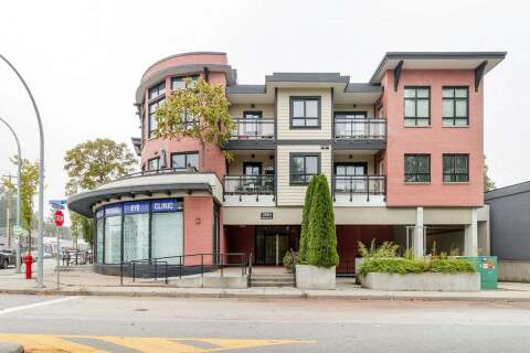 205 - 2664 Kingsway Avenue, Port Coquitlam | Image 1