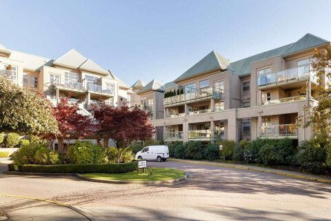 Condo for sale at 301 Maude Rd Unit 205 Port Moody British Columbia - MLS: R2512067
