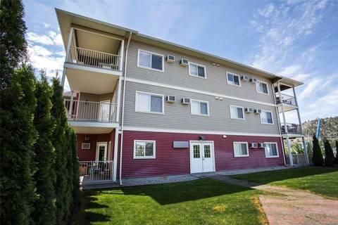 Condo for sale at 345 Mills Rd Unit 205 Kelowna British Columbia - MLS: 10188061