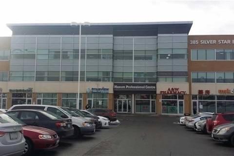 205 - 385 Silver Star Boulevard, Toronto | Image 2