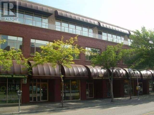 Commercial property for sale at 444 Victoria Street  Unit 205 Kamloops British Columbia - MLS: 156248