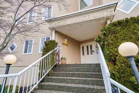 Condo for sale at 46005 Bole Ave Unit 205 Chilliwack British Columbia - MLS: R2453035
