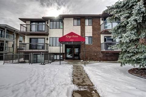 205 - 611 67 Avenue Southwest, Calgary | Image 1