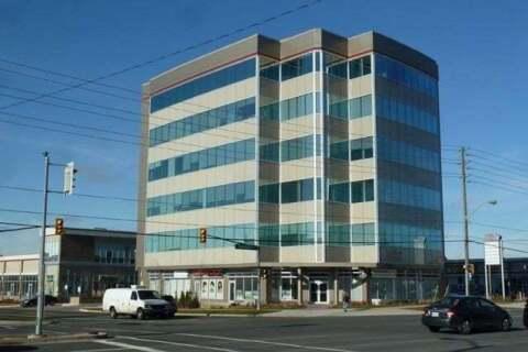 205 - 7130 Warden Avenue, Markham | Image 1