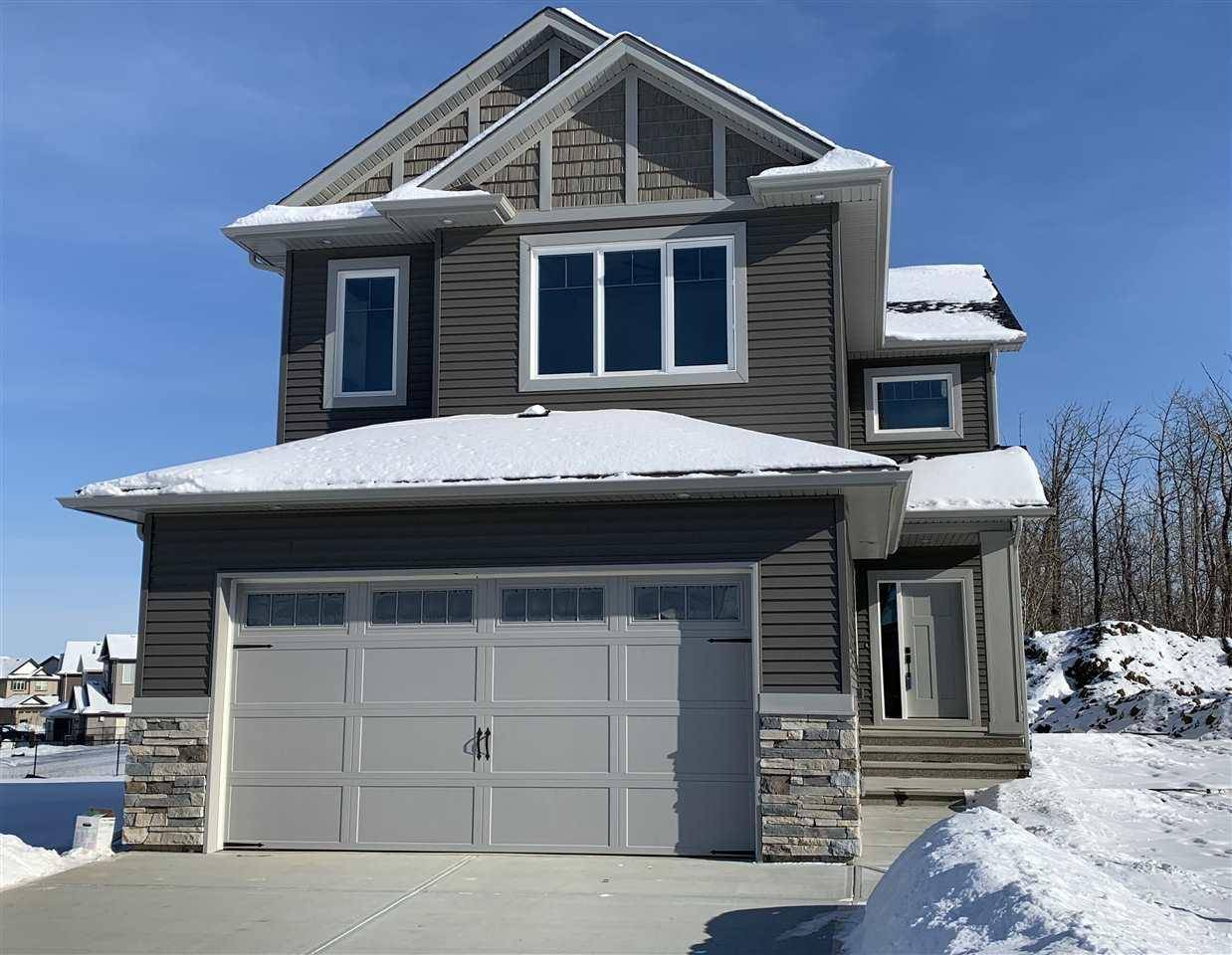 House for sale at 205 Annandale Cres Sherwood Park Alberta - MLS: E4186723